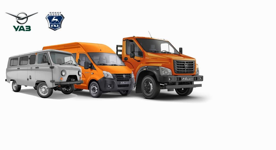 Большое поступление радиаторов на весь модельный ряд ГАЗ УАЗ